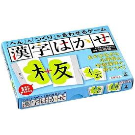 幻冬舎エデュケーション Gentosha 「へん」と「つくり」を合わせるゲーム 漢字はかせ