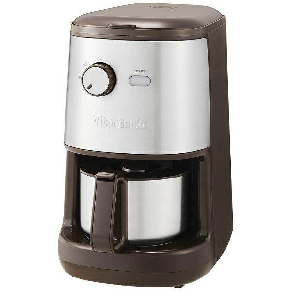 【送料無料】 ビタントニオ 全自動コーヒーメーカー VCD-200-B(ブラウン)[VCD200B]