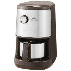 ビタントニオ Vitantonio VCD-200 コーヒーメーカー ブラウン [全自動 /ミル付き][おしゃれ ステンレス VCD200B]