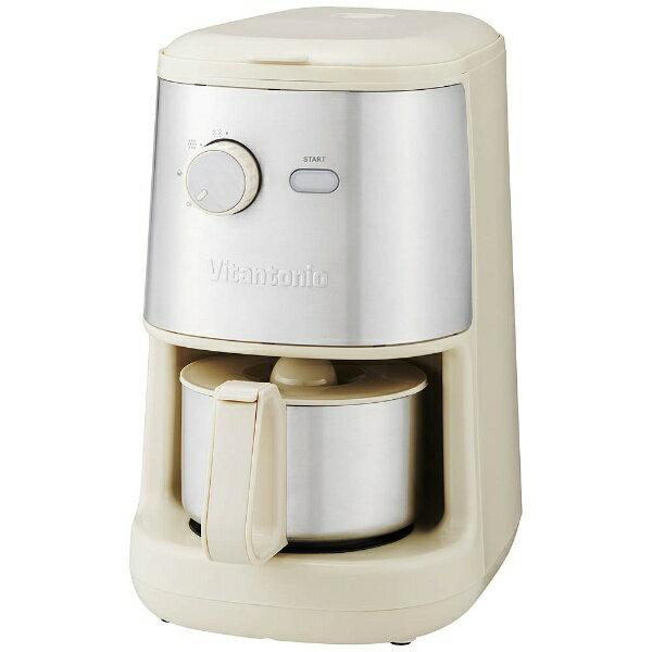 【送料無料】 ビタントニオ 全自動コーヒーメーカー VCD-200-I(アイボリー)[VCD200I]