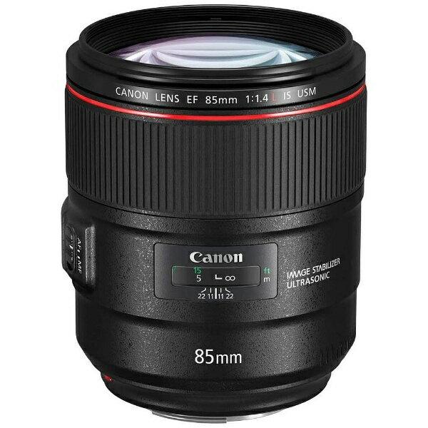 【送料無料】 キヤノン CANON 交換レンズ EF85mm F1.4L IS USM【キヤノンEFマウント】