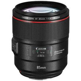 キヤノン CANON カメラレンズ EF85mm F1.4L IS USM ブラック [キヤノンEF /単焦点レンズ][EF8514LIS]