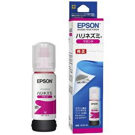 エプソン EPSON HAR-M 純正プリンターインク ハリネズミ マゼンタ 70ml[HARM]【wtcomo】
