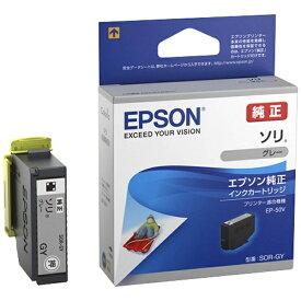エプソン EPSON SOR-GY 純正プリンターインク Colorio(カラリオ) グレー[SORGY]【wtcomo】