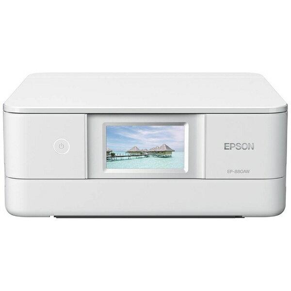 【送料無料】 エプソン EPSON A4インクジェットプリンター コンパクト&スタイリッシュ(ホワイト)[無線LAN/有線LAN] EP-880AW