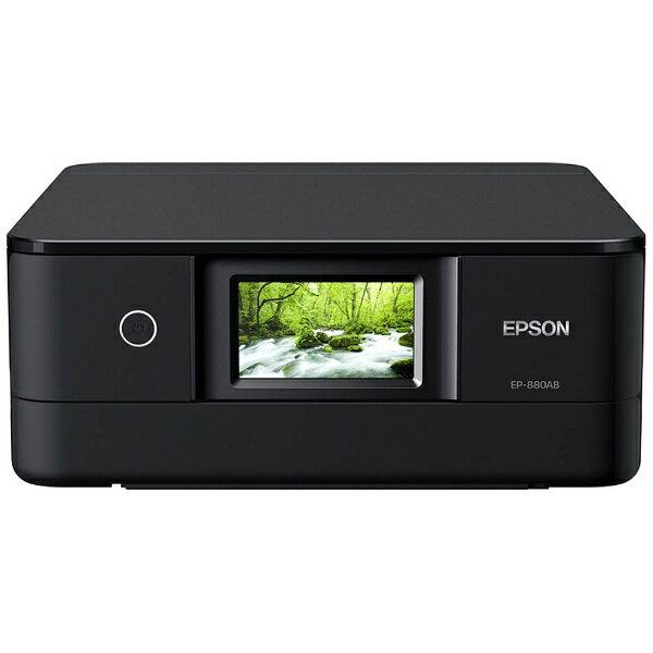 【送料無料】 エプソン EPSON A4インクジェットプリンター コンパクト&スタイリッシュ(ブラック)[無線LAN/有線LAN] EP-880AB