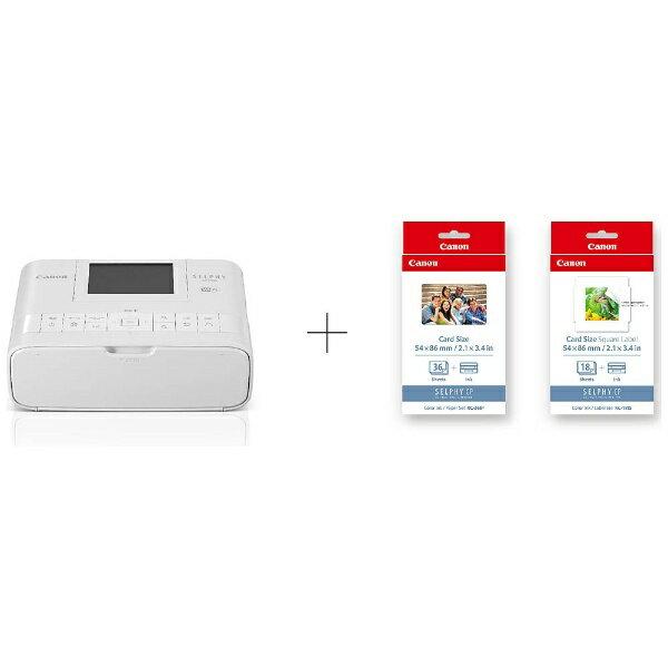 【送料無料】 キヤノン CANON コンパクトフォトプリンター セルフィー ホワイト カードプリントキット CP1300CARDPRINTKIT(WH)