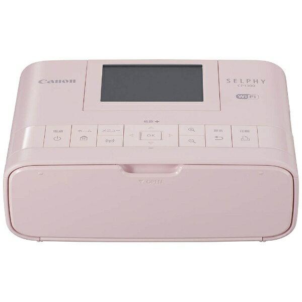 【送料無料】 キヤノン CANON コンパクトフォトプリンター セルフィー ピンク CP1300(PK)