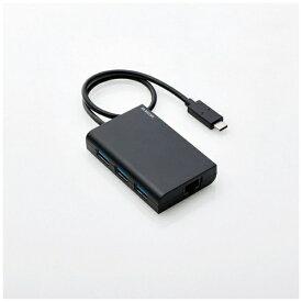 エレコム ELECOM 0.3m[USB-C オス→メス LAN / USB-Ax3]3.1変換アダプタ ブラック EDC-GUC3HB[EDCGUC3HB]