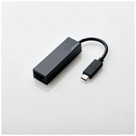 エレコム ELECOM 0.07m[USB-C オス→メス LAN]3.1変換アダプタ ブラック EDC-GUC3B[EDCGUC3B]