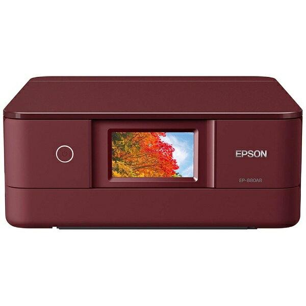【送料無料】 エプソン EPSON A4インクジェットプリンター コンパクト&スタイリッシュ(レッド)[無線LAN/有線LAN] EP-880AR