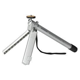 ハクバ HAKUBA モノスタンドM10(シルバー) DHMSM10SV[DHMSM10SV]