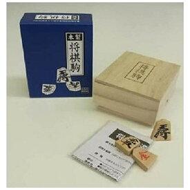 カワダ KAWADA 木製 将棋駒