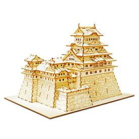 エーゾーン Azone Ki-gu-mi(キグミ) 姫路城