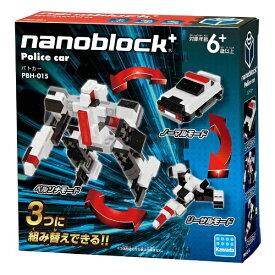 カワダ KAWADA ナノブロックプラス PBH-015 パトカー