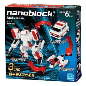 カワダ KAWADA ナノブロックプラス PBH-017 救急車