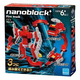 カワダ KAWADA ナノブロックプラス PBH-016 消防車