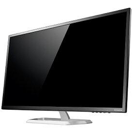 I-O DATA アイ・オー・データ 31.5型ワイド LEDバックライト搭載液晶モニター ブラック LCD-MQ321XDB[LCDMQ321XDB]