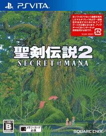 スクウェアエニックス SQUARE ENIX 聖剣伝説2 シークレット オブ マナ【PS Vitaゲームソフト】
