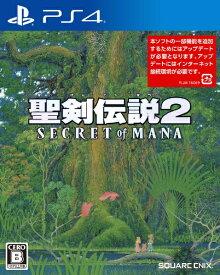 スクウェアエニックス SQUARE ENIX 聖剣伝説2 シークレット オブ マナ【PS4ゲームソフト】