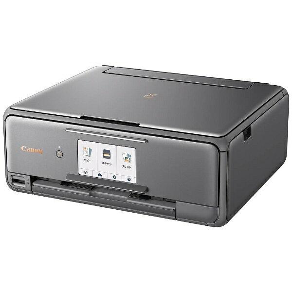 【送料無料】 キヤノン CANON A4インクジェットプリンター [無線LAN] PIXUS XK50