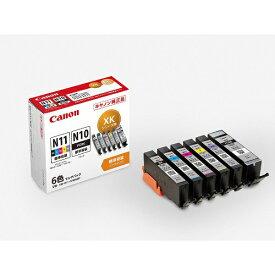 キヤノン CANON XKI-N11+N10/6MP 純正プリンターインク PIXUS(ピクサス) 6色マルチパック[XKIN11N106MP]【wtcomo】