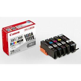 キヤノン CANON BCI-381s+380s/5MP 純正プリンターインク PIXUS(Canon) 5色マルチパック[BCI381S380S5MP]【wtcomo】