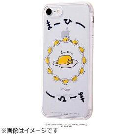 イングレム Ingrem iPhone 7用 TPUケース+背面パネル サンリオ ぐでたま2 IJ-SRP7TP/GU002