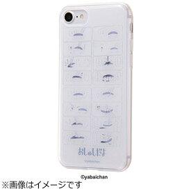 イングレム Ingrem iPhone 7用 TPUケース+背面パネル おしゅしだよ まんが4 IJ-TCP7TP/OS014