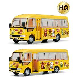 アガツマ AGATSUMA ダイヤペット DK-4116 アンパンマンようちえんバス