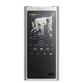 ソニー SONY ハイレゾウォークマン WALKMAN ZXシリーズ 2017年モデル[イヤホンは付属していません] NW-ZX300 SM シルバー [64GB /ハイレゾ対応][NWZX300SM]