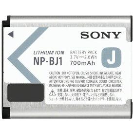 ソニー SONY リチャージャブルバッテリーパック NP-BJ1[NPBJ1]