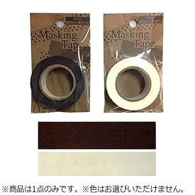 モトバヤシ MOTOBAYASHI マスキングテープ ダークブラウン&ホワイト MKT-52【色指定不可】