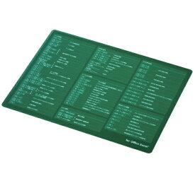 エレコム ELECOM MP-SCBGE マウスパッド XLサイズ グリーン [230×180×0.3mm][MPSCBGE]