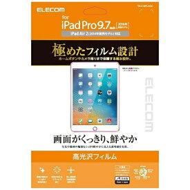 エレコム ELECOM 9.7インチiPad Pro用 高光沢フィルム エアーレス 極み設計 TB-A16FLAGC[TBA16FLAGC]