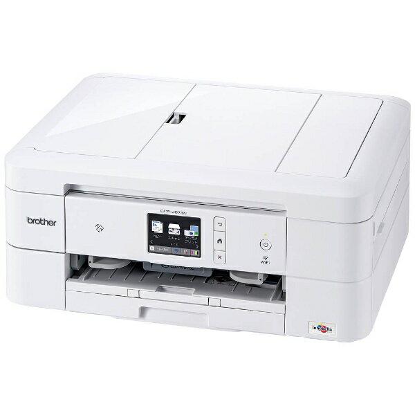 【送料無料】 ブラザー brother A4インクジェットプリンター [USB2.0/無線LAN/有線LAN/メモリーカードスロット] PRIVIO「プリビオ」 DCP-J973N-W
