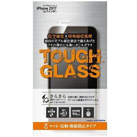 I-O DATA アイ・オー・データ 【ビックカメラグループオリジナル】iPhone 8用 ガラスフィルム マット/反射・指紋防止 国産ソーダライムガラス BKS-IP7SM3F[BKSIP7SM3F]【point_rb】