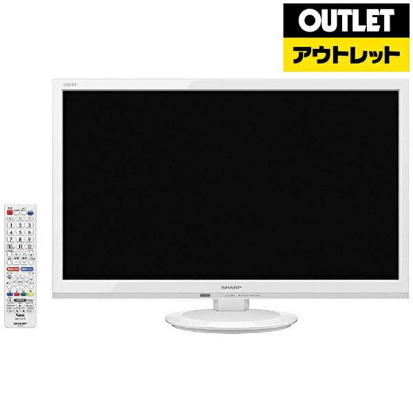 【送料無料】 シャープ 24V型 地上・BS・110度CSチューナー内蔵 ハイビジョン液晶テレビ AQUOS(アクオス) LC-24P5-W ホワイト (別売USB HDD録画対応)