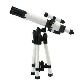 カワダ KAWADA ナノブロック NBC-241 アワードセレクション 天体望遠鏡