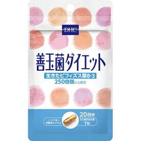 DHC ディーエイチシー DHC(ディーエイチシー) 20日善玉菌ダイエット(20粒)〔栄養補助食品〕【wtcool】
