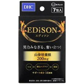 DHC ディーエイチシー DHC(ディーエイチシー) エディソン(7包入)〔栄養補助食品〕【wtcool】