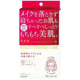 クラシエ Kracie 肌美精 ビューティーケアマスク(保湿) (3枚) 〔パック〕