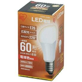 アイリスオーヤマ IRIS OHYAMA 【ビックカメラグループオリジナル】LDA8L-G-6BK LED電球 ECOHiLUX(エコハイルクス) ホワイト [E26 /電球色 /1個 /60W相当 /一般電球形 /広配光タイプ][LDA8LG6BK]【point_rb】