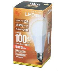 アイリスオーヤマ IRIS OHYAMA 【ビックカメラグループオリジナル】LDA14L-G-10BK LED電球 ECOHiLUX(エコハイルクス) ホワイト [E26 /電球色 /1個 /100W相当 /一般電球形 /広配光タイプ][LDA14LG10BK]【point_rb】