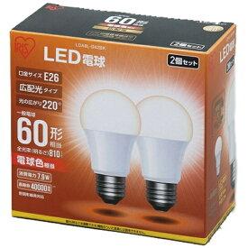 アイリスオーヤマ IRIS OHYAMA 【ビックカメラグループオリジナル】LDA8L-G-62BK LED電球 ECOHiLUX(エコハイルクス) ホワイト [E26 /電球色 /2個 /60W相当 /一般電球形 /広配光タイプ][LDA8LG62BK]【point_rb】