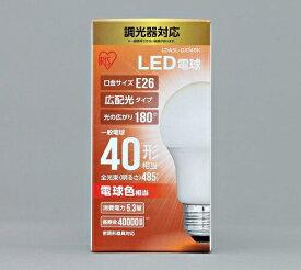 アイリスオーヤマ IRIS OHYAMA 【ビックカメラグループオリジナル】LDA5L-G/D4BK LED電球 ECOHiLUX(エコハイルクス) ホワイト [E26 /電球色 /1個 /40W相当 /一般電球形 /広配光タイプ][LDA5LGD4BK]【point_rb】