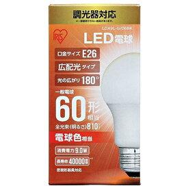 アイリスオーヤマ IRIS OHYAMA 【ビックカメラグループオリジナル】LDA9L-G/D6BK LED電球 ECOHiLUX(エコハイルクス) ホワイト [E26 /電球色 /1個 /60W相当 /一般電球形 /広配光タイプ][LDA9LGD6BK]【point_rb】