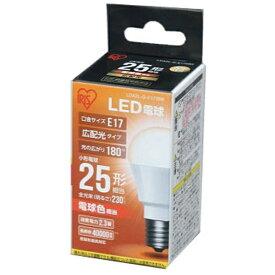 アイリスオーヤマ IRIS OHYAMA 【ビックカメラグループオリジナル】LDA2L-G-E172BK LED電球 ECOHiLUX(エコハイルクス) ホワイト [E17 /一般電球形 /25W相当 /電球色 /1個 /広配光タイプ][LDA2LGE172BK]【point_rb】