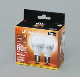 アイリスオーヤマ IRIS OHYAMA 【ビックカメラグループオリジナル】LDA8L-G-E1762BK LED電球 ECOHiLUX(エコハイルクス) ホワイト [E17 /電球色 /2個 /60W相当 /一般電球形 /広配光タイプ][LDA8LGE1762BK]【point_rb】