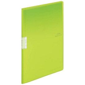 コクヨ KOKUYO クリヤーブック「モッテ」(固定式)A4縦 10枚ポケット ラ-LM10LG 黄緑